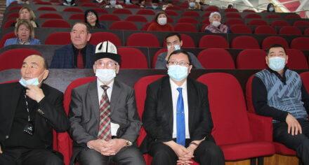 В КГМА отметили 120-летие выдающегося педагога-ученого Кусейина Карасаева
