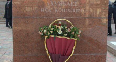 В Медакадемии вспоминают академика Ису Ахунбаева
