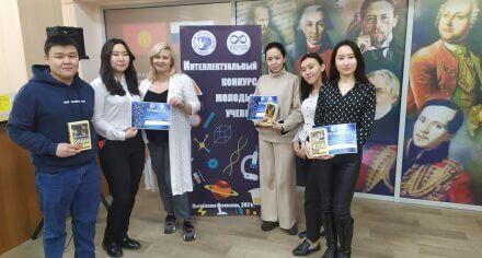 Команда НОМУС КГМА заняла третье место на интеллектуальном конкурсе молодых ученых Кыргызстана