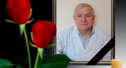 Некролог - Кадыров Мавлянджан Момунович