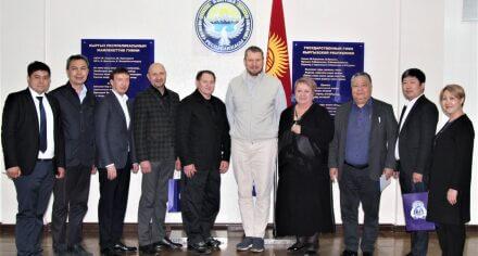 В КГМА прошли переговоры с группой российских предпринимателей