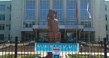 Студенческий Совет КГМА открыл штаб по оказанию помощи пострадавшим и эвакуированным