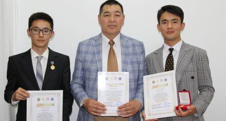 Дипломом I степени награждены студенты КГМА