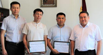 Сотрудники управления землепользования и строительства Мэрии г.Бишкек награждены почетными грамотами КГМА