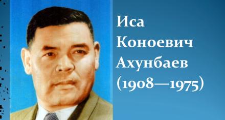 В КГМА состоялась ежегодная линейка, посвященная Дню рождения Исы Ахунбаева