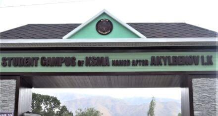 Студенческий кампус КГМА до и после ремонта