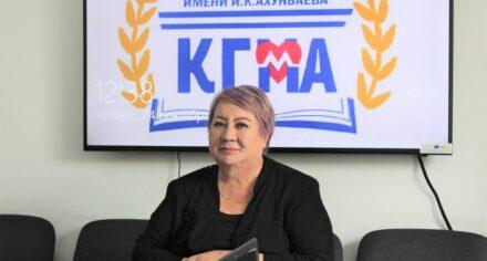 Поздравление ректора КГМА, доктора медицинских наук, профессора Индиры Кудайбергеновой в связи с Днем информации и печати