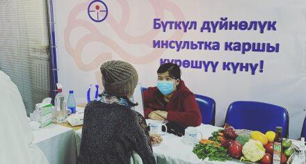 Преподаватели КГМА приняли участие в организации акции по инсульту