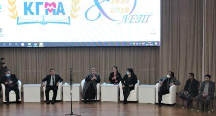 Встреча руководства КГМА  с иностранными студентами вуза