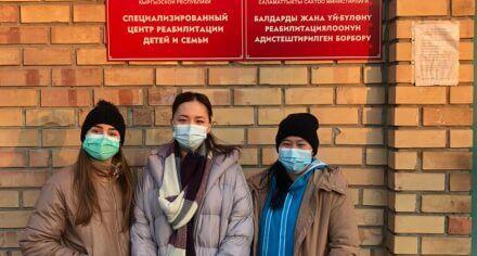 Студенты кафедры ВСО Медакадемии подарили Новогодние улыбки - детям